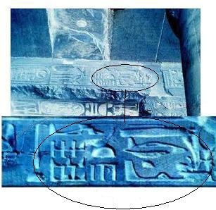 3,000 year old temple relief depicting what appears to be advanced aerodynamic craft.