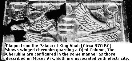 Plaque from the palace of King Ahab {circa 870 BC} showing winged Cherubim guarding a Djed Column. The Cherubim are configured in a similar manner to those described on the Ark of the Covenant. The Djed is associated with electricity in Ancient Egypt